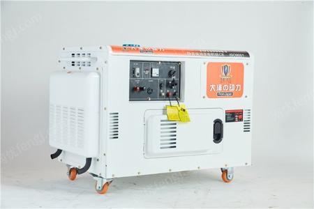 水冷12kw静音柴油发电机出售