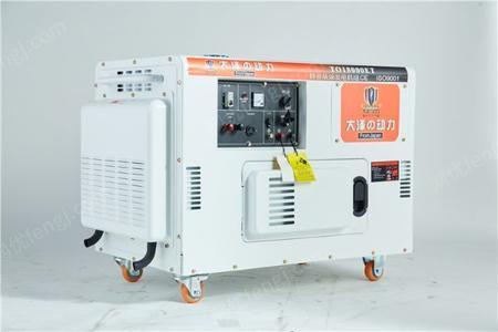 抢修应急15kw静音柴油发电机出售