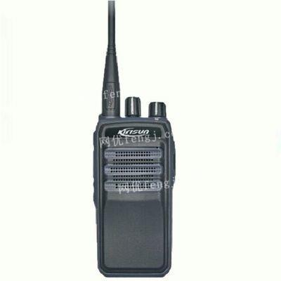 科立讯数字对讲机DP405A济南荷花路街道对讲机直销
