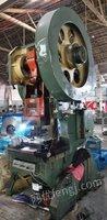 浙江台州出售一台开式可倾压力机