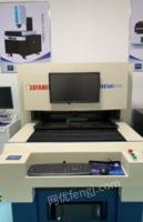 广东东莞出售vms2.5d自动检测仪