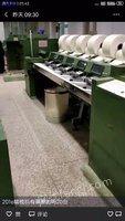 出售-201E精梳机