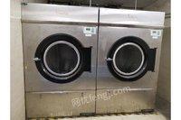 洗衣机、干衣机、电极打磨机等5台拍卖预告
