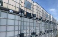 黑龙江大庆大量出售吨桶  清洗好的有五六百个,看货议价.长期有货