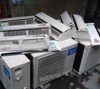 西安回收二手空调机组,回收二手中央空调