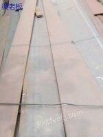 山东加工厂长期大量采购14-25个厚罐板,铺路板