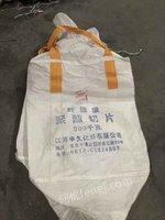 吨袋,太空包出售