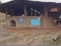 砖厂全部资产(含采矿权)网络拍卖