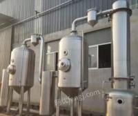 河南郑州低价出售强制循环蒸发器