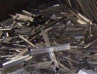 浙江宁波回收废铝,回收铝合金