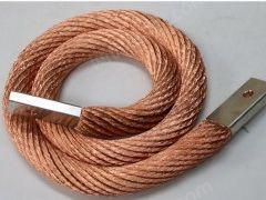 绝缘大电流铜绞线软连接生产供应