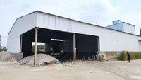 装饰材料公司冲击破.制砂设备及钢结构厂房网络拍卖