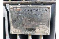 废旧变压器八台网络拍卖