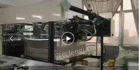 山东青岛转让94年三菱对开四色机,快速装版夹,带斜拉版,处理价35万
