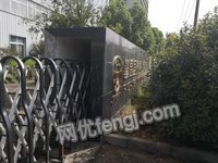 建材制品公司配电柜、变压器、锅炉等设备及房产网络拍卖