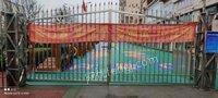 幼儿园设施设备所有权和经营权网络拍卖