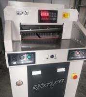 山东济南出售杭州产前锋480液压数控切纸刀,9成新。