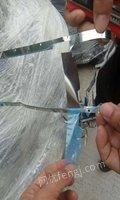 精密制造公司冷轧不锈钢带边角料【国内料】、冷轧不锈钢带边角料、双面胶带边角料等一批金属废料网络拍卖
