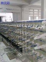 浙江出售二手收丝机