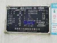 湖南公司格力模块式风冷冷热水机组网络拍卖