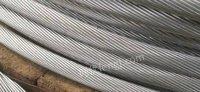 电缆(裸电线) [15吨]拍卖预告