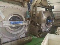 工业洗衣机等机械设备一批网络拍卖