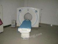 X射线计算机断层摄像设备网络拍卖