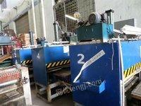 压砖机、冷压机聚氨酯发泡机、瓷砖、纸箱等机器设备及材料一批网络拍卖