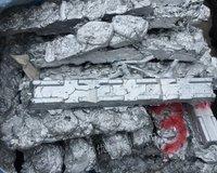 电子公司铝合金边角料-铝渣、锌合金边角料-锌渣等一批普通废料网络拍卖