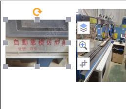 家具厂处理SAMKOON14年GS自动靠模仿型铣,进价15万多