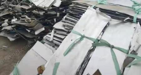 供应一系废铝皮,日产50吨