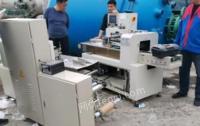 江苏常州出售沈式自动包装机