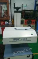 广东深圳因换新机器,转让麦克威打标机一台
