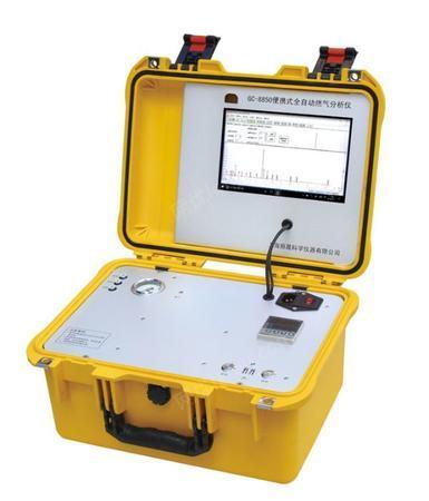 便携式全自动天然气热值分析仪出售