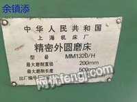 出售MM1320/H 二手精密外圆磨床2台
