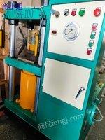 100吨四柱油压机液压机出售