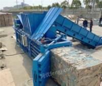 出售连云港120吨小卧式液压打包机