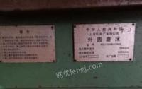 安徽合肥上海外圆磨3米,价格实惠出售