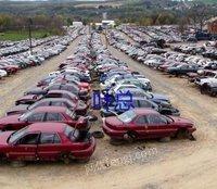 全国供应报废车拆解的废铜,废铝,废铁,废塑料,配件