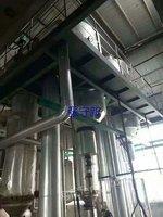 出售二手三效蒸发器,时产20吨三效蒸发器