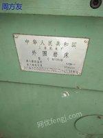 出售上海外圆磨1450X3米
