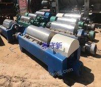 泥浆分离专用离心机油田钻井泥浆分离专用离心机出售