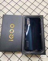 VIVO IQOO Pro 5G出售