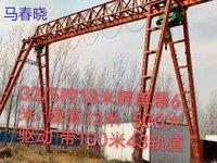 河北出售二手32吨花架龙门吊跨18+6腿高12米