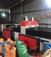 江苏徐州500/2型背心袋制袋机,出售