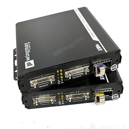cameralink光纤延长光端机天翼讯通TY-HFL821出售