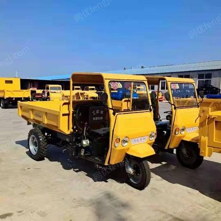 工地用柴油三轮车 农用拉货拉灰三马子 农用运输三轮车出售