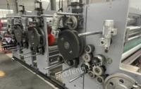 山东潍坊纸箱印刷机械设备出售