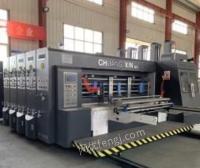 河北秦皇岛纸箱生产机械设备出售