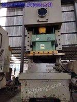江苏出售二手扬锻JH21-400吨冲床